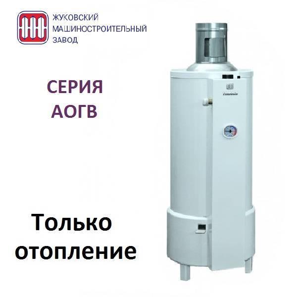 Жуковский газовый котел для отопления частного дома: отзывы, технические характеристики, цены