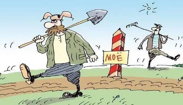 Оспаривание межевания земельного участка через суд: причины признания результатов недействительными