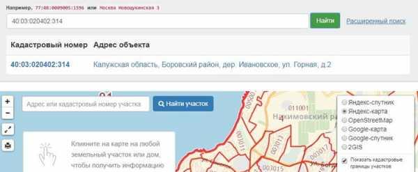 Способы узнать границы земельного участка: по адресу, как посмотреть по карте онлайн, в каких случаях это необходимо