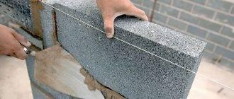 Кладка керамзитобетонных блоков своими руками: пошаговая инструкция