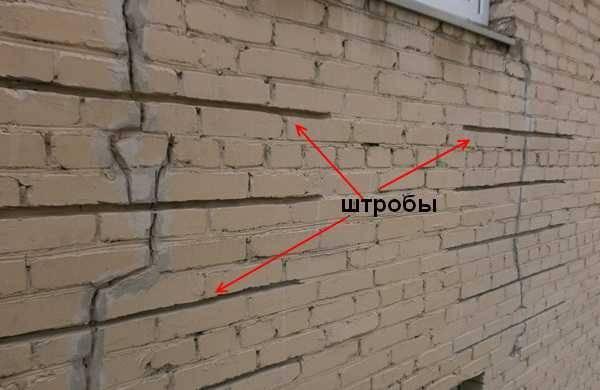 Как заделать трещину в стене из пеноблоков: пошаговая инструкция по заделке щели, почему может треснуть материал, что делать и как укрепить?