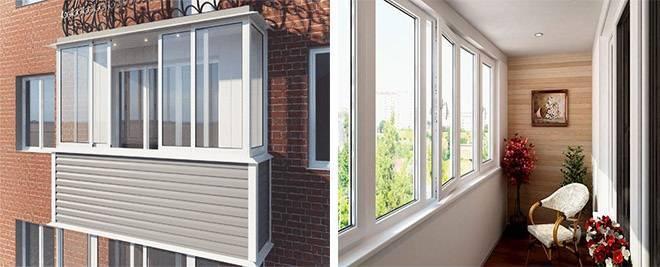 20 вариантов внутренней отделки балкона: преимущества, недостатки и полезные рекомендации