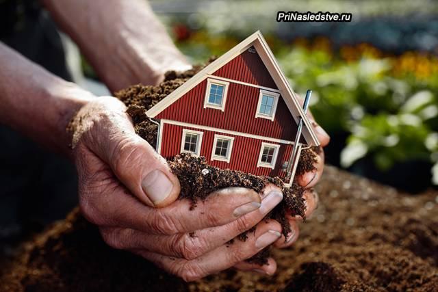 Как правильно оформить земельный участок в собственность, если на него нет документов?