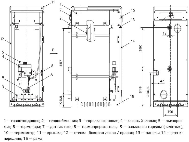 Газовые котлы «сибирия»: достоинства газовых котлов siberia, выбор газового котла