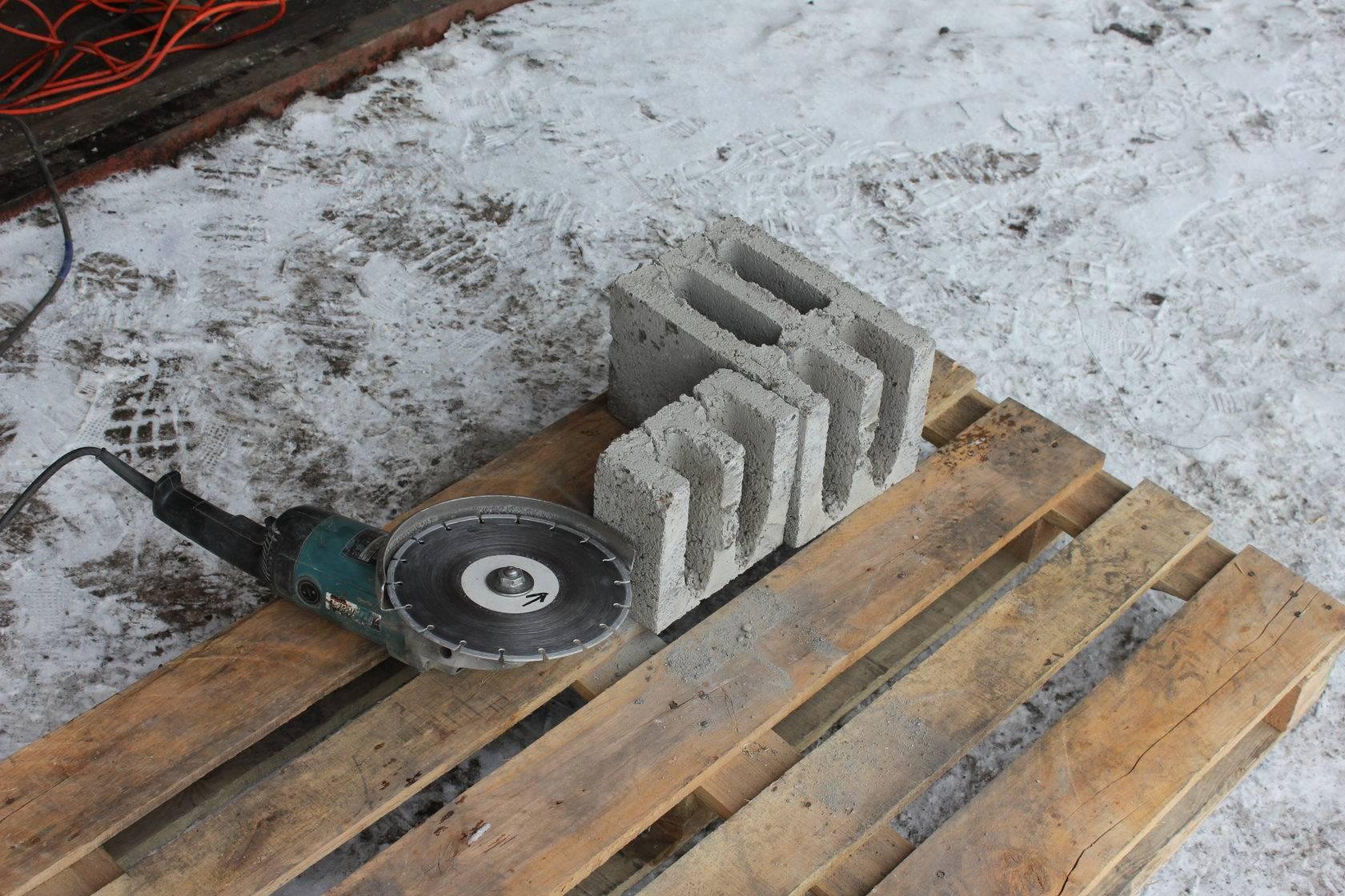 Чем пилить газобетонные блоки: ножовка, сабельная пила с полотном по газобетону, электропила