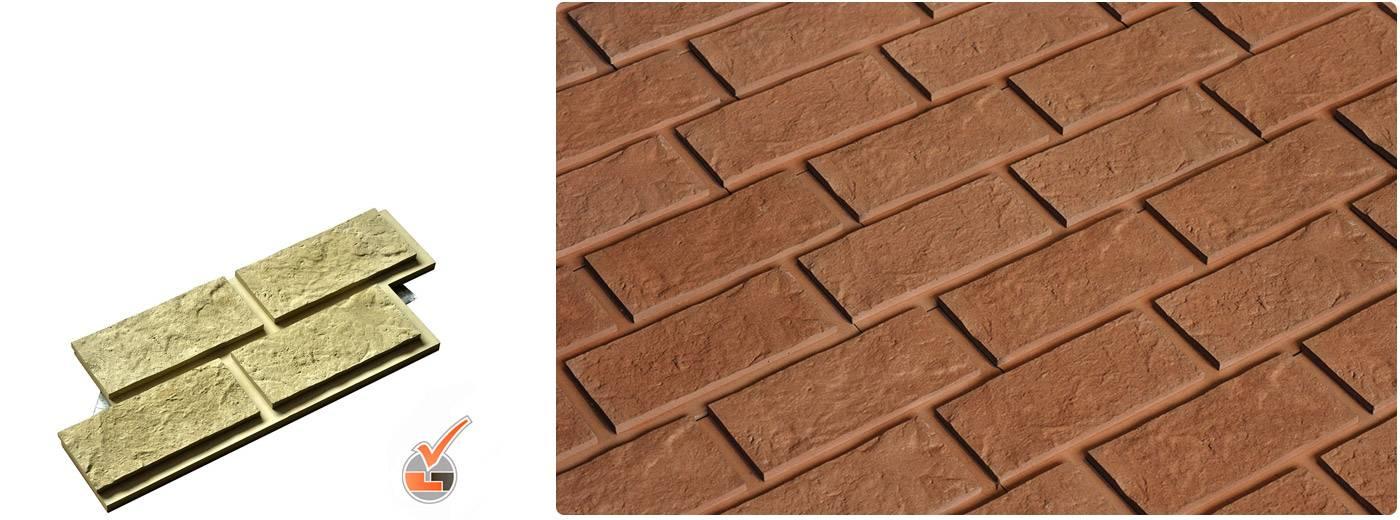 Каких видов бывает фасадная плитка под кирпич + подробная инструкция по облицовке фасада