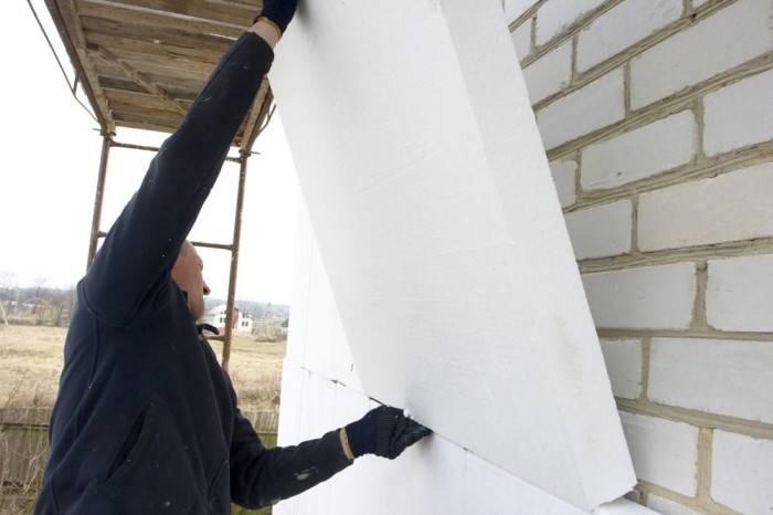 Способы утепления дома из пеноблоков снаружи