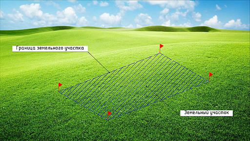 Уточняем границы земельного участка: правильный подход к решению вопроса