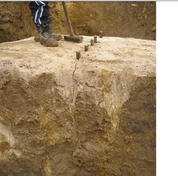 Разрушение бетона: способы и инструкции