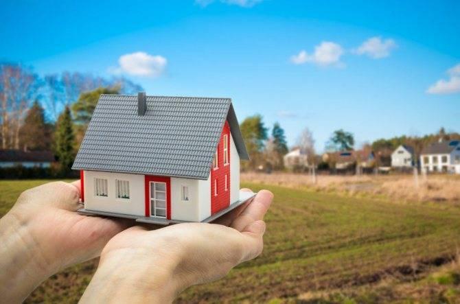 Нужно ли разрешение на строительство, если земля в собственности?