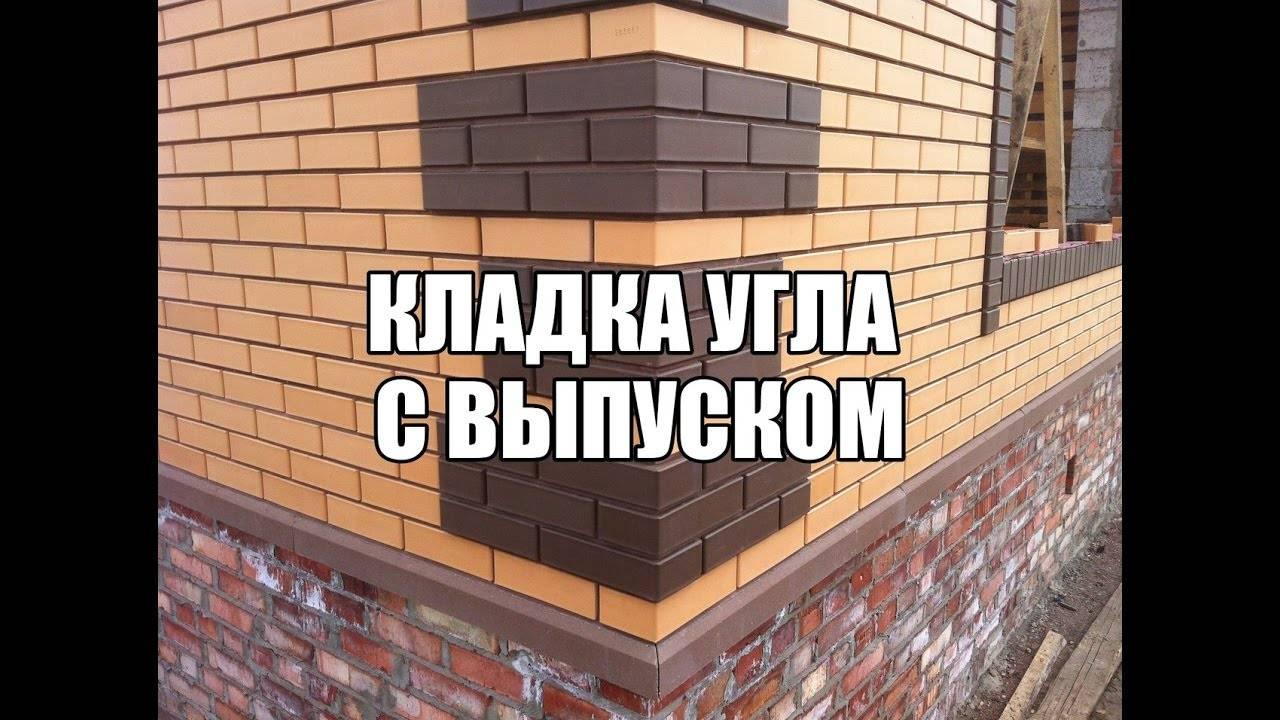 Дом из желтого кирпича (49 фото): проекты двухэтажных и одноэтажных кирпичных конструкций с вставками из коричневого материала
