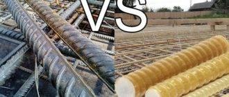 Сравнение стеклопластиковой и металлической арматуры — какая лучше?
