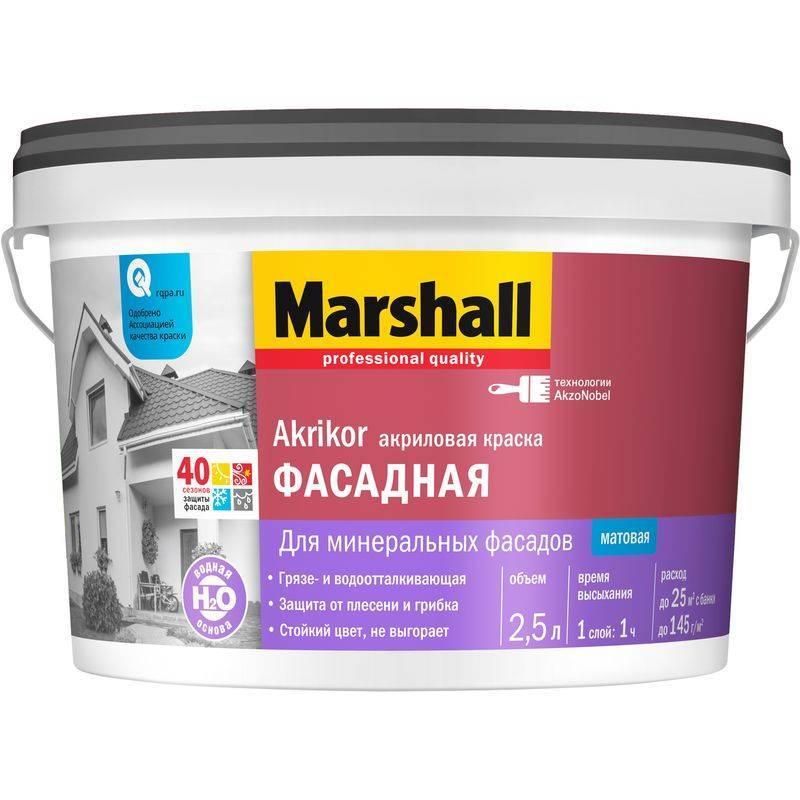 Фасадная краска по бетону для наружных работ: характеристики и расход на 1м2