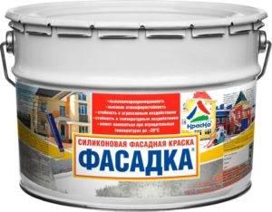 Силиконовая фасадная краска: состав для покраски фасада и наружных работ, расход на 1 м2, отзывы