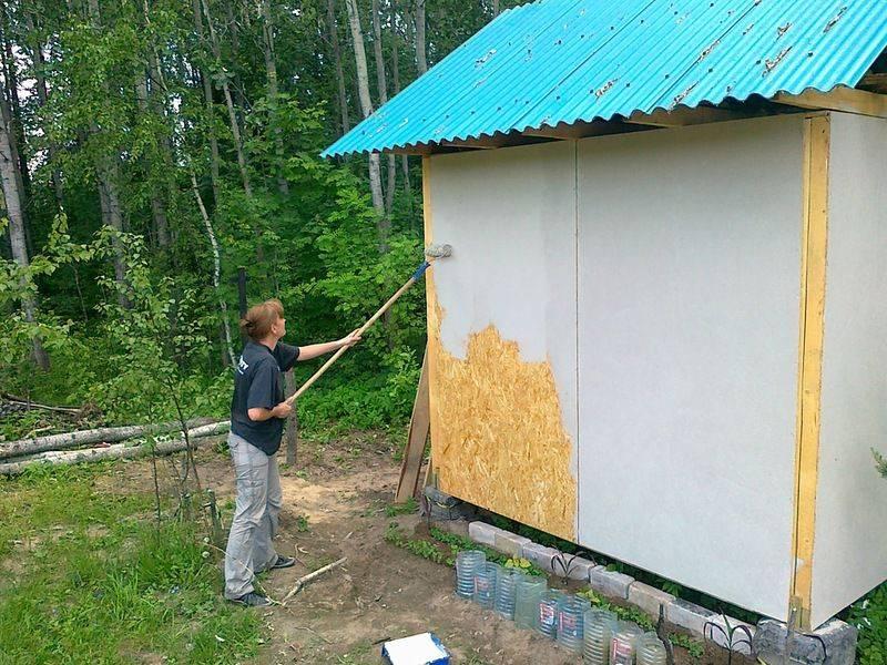 Как покрасить плиту osb на фасаде