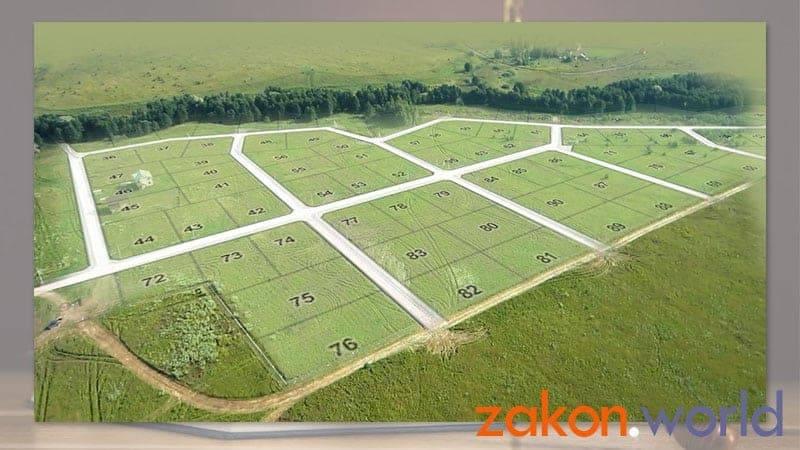 Кто имеет право на преимущественное право покупки земельного участка и как отказаться от такого права?