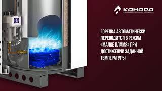 Почему тухнет газовый котел: все 12 причин по которым так часто отключается фитиль и основная горелка котла, рекомендации для напольных и настенных моделей