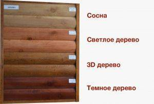 Достоинства и недостатки винилового блок-хауса под бревно + инструкция по монтажу