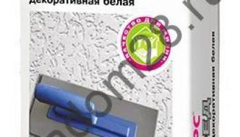 Боларс - фасадная штукатурка: обзор предлагаемых видов
