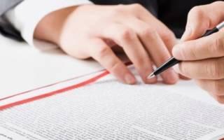 Нужно ли заверять договор купли-продажи земельного участка у нотариуса: когда процедура обязательна и сколько стоит оформить соглашение