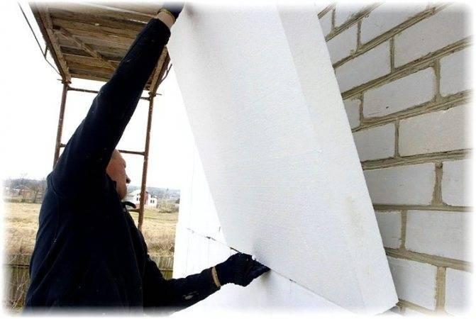 Инструкция по утеплению стен пенополиуретаном изнутри и снаружи дома своими руками
