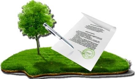 Договор аренды части земельного участка в 2021 году