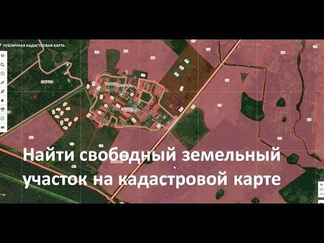 Возможно ли и как приобрести земельный участок у администрации по кадастровой стоимости?