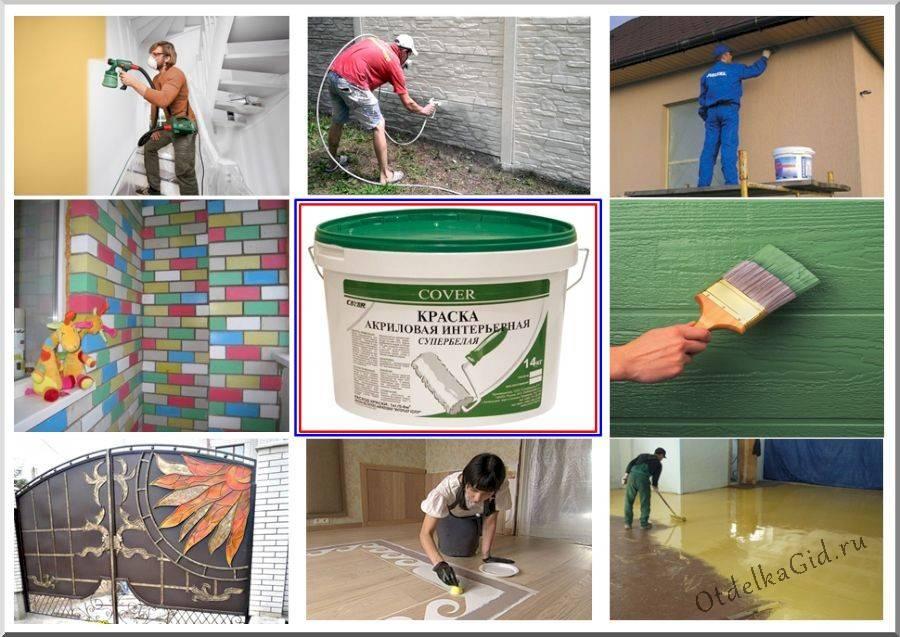 Достоинства и недостатки фасадной краски «акриал» и ее технические характеристики