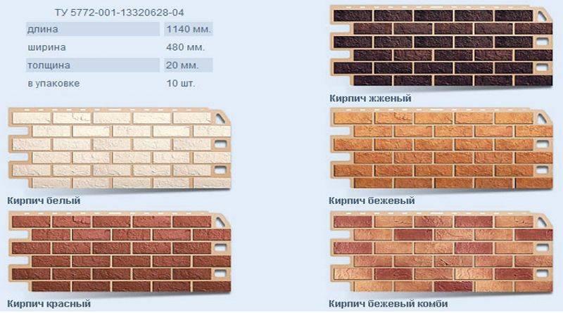 Термопанели фасадные с клинкерной плиткой: плюсы и минусы, монтаж, цена