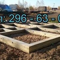 Из чего складывается стоимость возведения плиты фундамента за м2, как ее рассчитать?