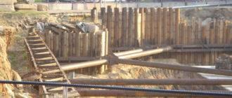 Гост р 53629-2009 «шпунт и шпунт-сваи из стальных холодногнутых профилей. технические условия»