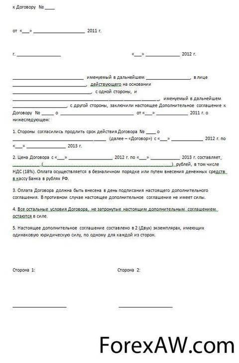 Составляем договор аренды земельного участка на 11 месяцев: образец и инструкции