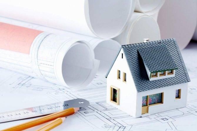 Строительство дома без разрешения на строительство в 2021 году: последствия для владельца