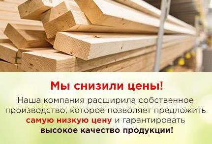 Деревянный брус. описание, характеристики, виды, применение и цена деревянного бруса | стройка.ру