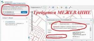 Как узнать кадастровый номер земельного участка по фамилии владельца: возможно ли это и какие есть альтернативные способы