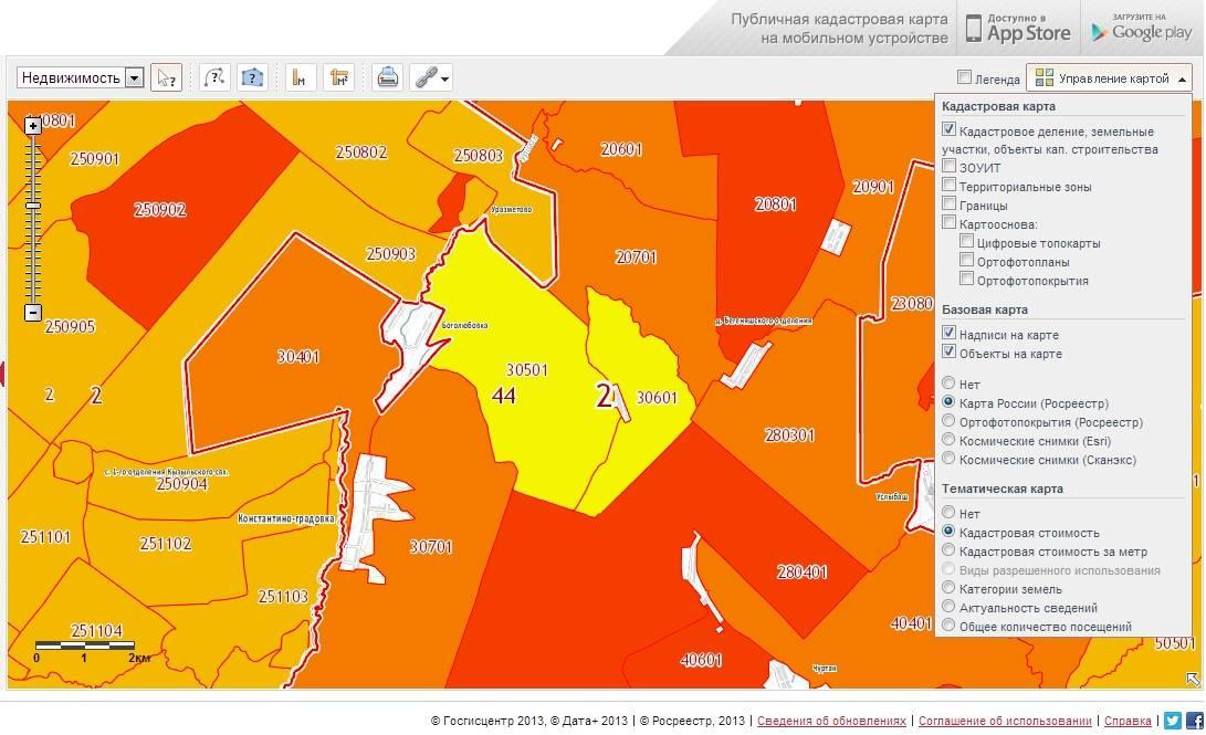 Как узнать кадастровую стоимость одной сотки земли: определение величины, факторы, влияющие на цену и способы расчета