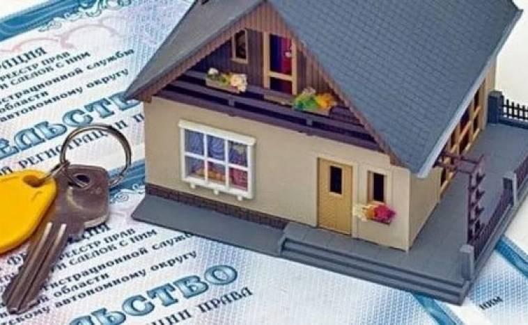 Государственные взносы: уплата государственной пошлины при покупке квартиры