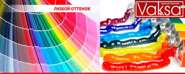 Колер для водоэмульсионной краски: что нужно знать