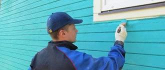 Краска для наружных работ: как покрасить фасад + фото