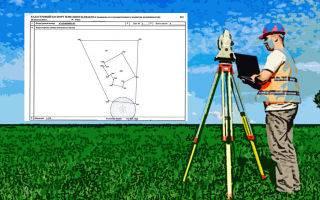 Минимальный и максимальный размер земельного участка под ижс