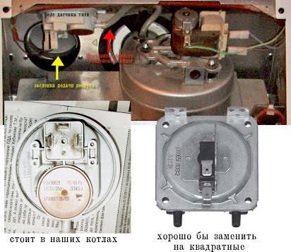 Котел baxi ошибка е01 (baxi e01). принцип контроля пламени.