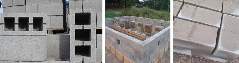 Бетонные блоки - размеры и цена за штуку