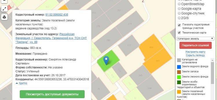 Как найти земельный участок со спутника по кадастровому номеру: определяем границы и смотрим фото