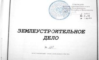 Нужно ли делать межевание земли, если есть кадастровый паспорт?