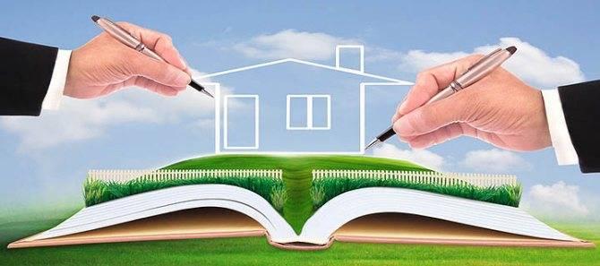 Раздел земельного участка: по соглашению собственников, в судебном порядке, выдел доли в натуре в общей долевой собственности и иное