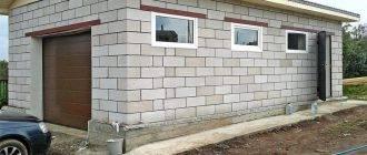 Как правильно выбрать блоки для строительства гаража: технические характеристики, плюсы и минусы