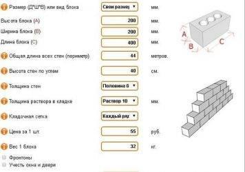 Какая должна быть толщина стены из газобетона (газобетонных блоков) для дома: внутренней и наружной