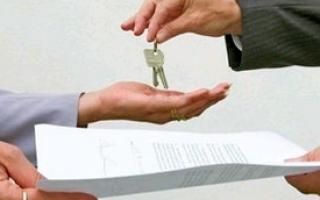 Претензия о взыскании задолженности по договору аренды