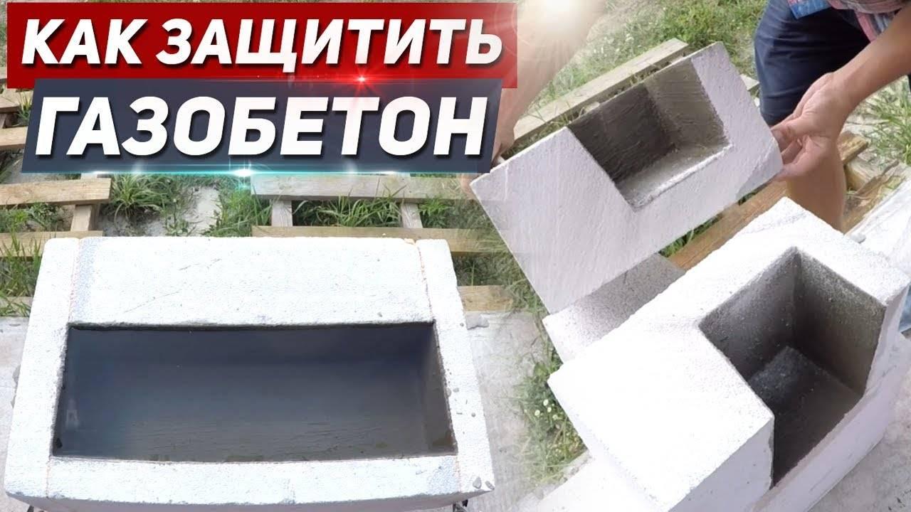 Гидроизоляция кирпичной стены снаружи здания, как начать?
