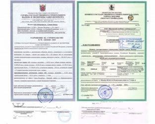Оспаривание отказа в выдаче разрешения на строительство: юридические услуги